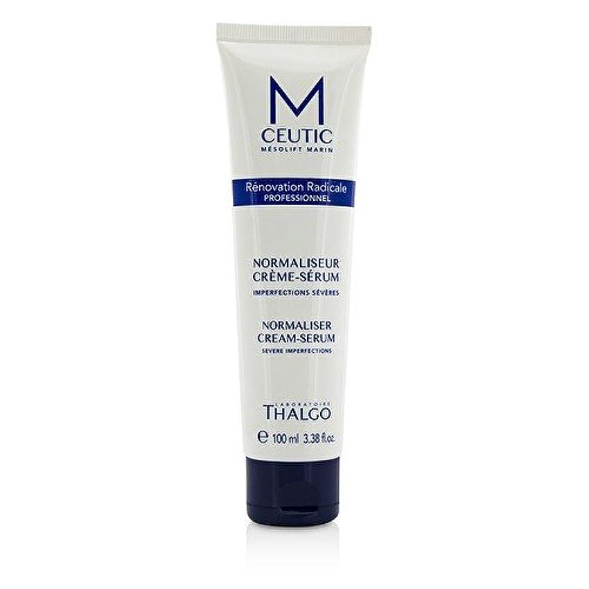 死にかけている治世ベッツィトロットウッドタルゴ MCEUTIC Normalizer Cream-Serum - Salon Size 100ml/3.38oz並行輸入品