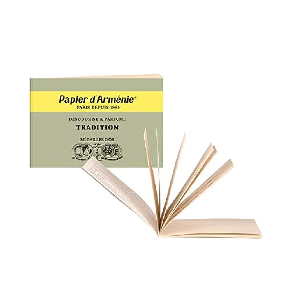ビジネスホバー気絶させるPapier d'Arménie パピエダルメニイ トリプル 紙のお香 フランス直送 [並行輸入品]
