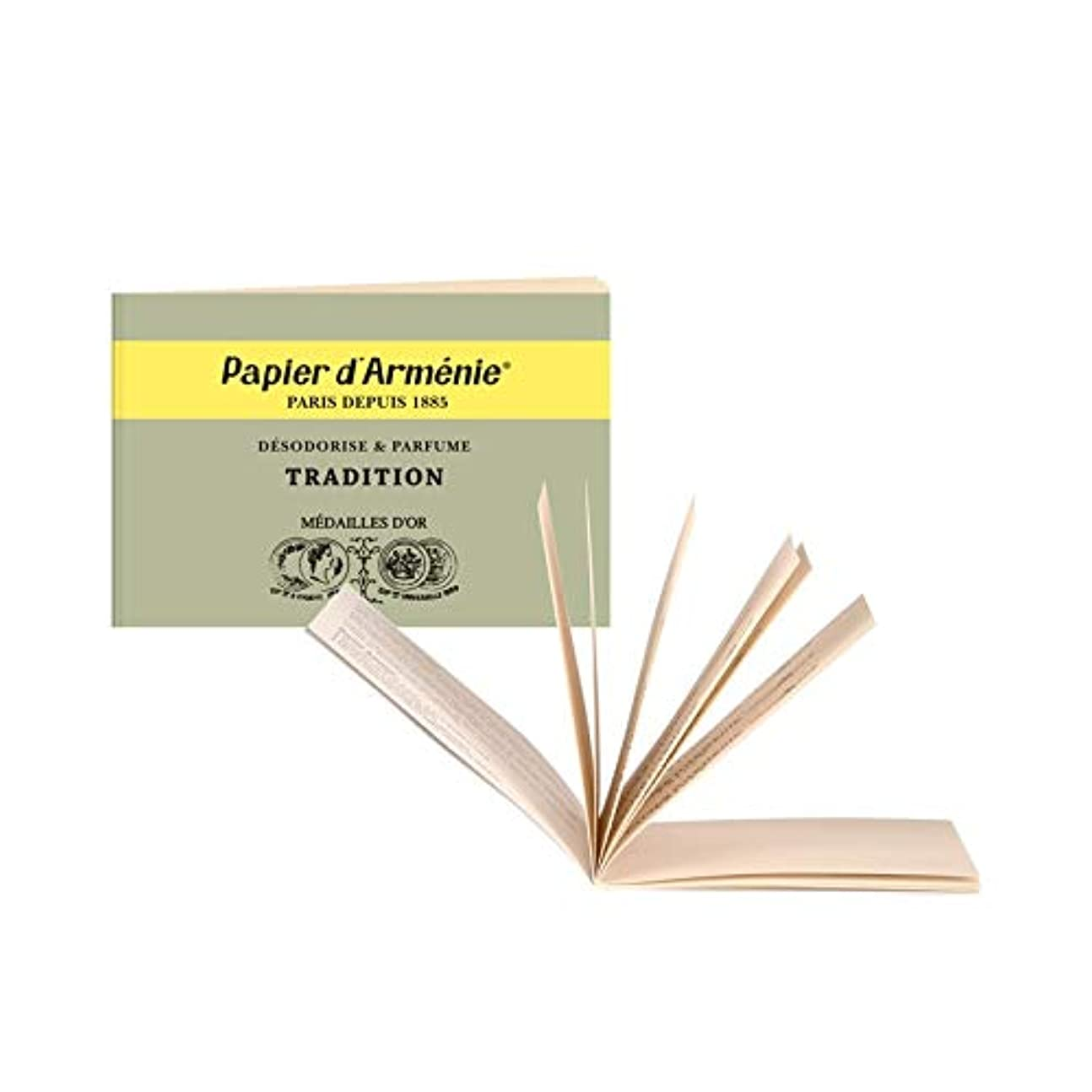ブラウズシャーロックホームズお風呂を持っているPapier d'Arménie パピエダルメニイ トリプル 紙のお香 フランス直送 3個セット [並行輸入品]