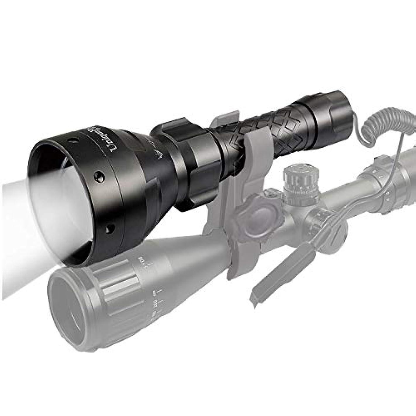 コンセンサス調整クラッシュUniquefire UF-1405 T67 850nm IR Led Night Vision Zoomable Flashlight 67mm Convex Lens Torch With With Memory Function For Hunting by UniqueFire