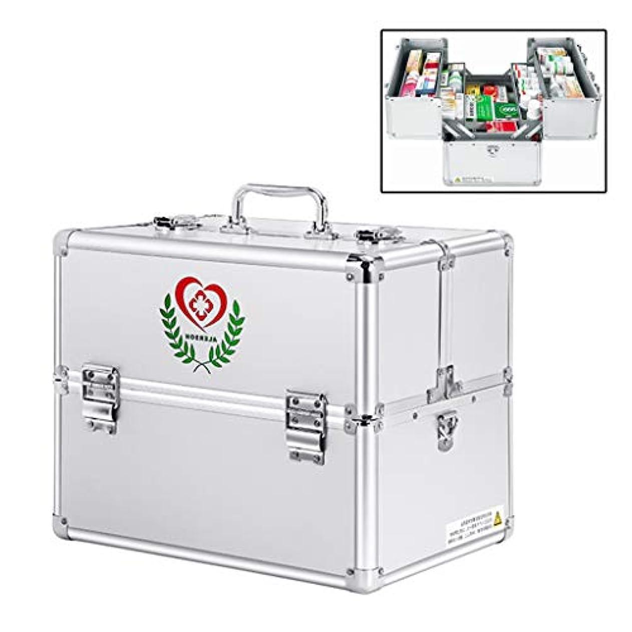 構想するほこりマインドフル救急箱ロック可能な救急箱セキュリティロック薬収納ボックス、ポータブルハンドルと3層収納薬箱-アルミニウム(シルバー/ピンク)