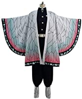 Uekoko 鬼滅の刃 胡蝶 しのぶ コスプレ用 変装 仮装 クリスマス プレゼント 和服