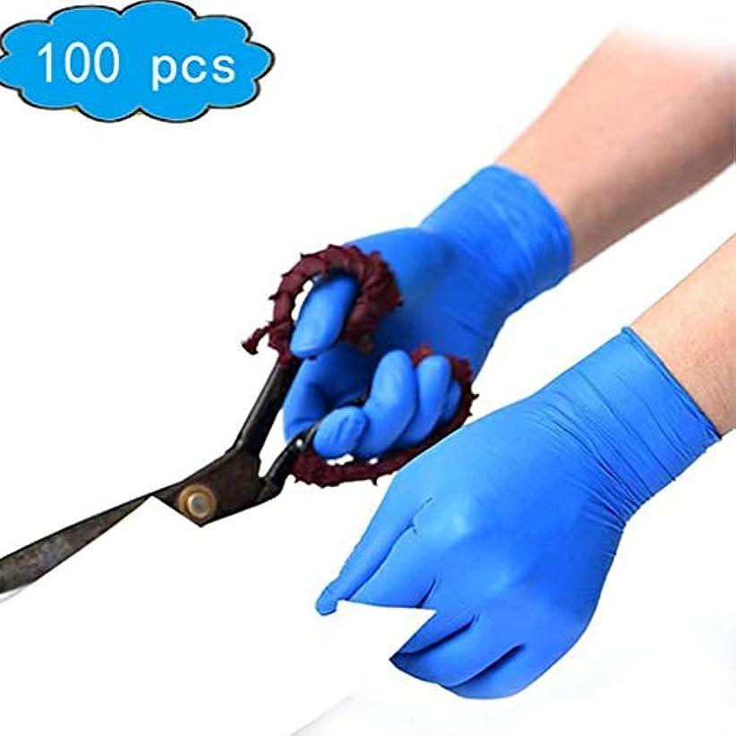最愛の困惑した祭司ニトリル手袋、ラテックス手袋使い捨て、テクスチャ指先、フードセーフ、クリーニング、タトゥー、絵画、用務用品(青、大)100個入り、ツール&ホーム改善 (Color : Blue, Size : M)