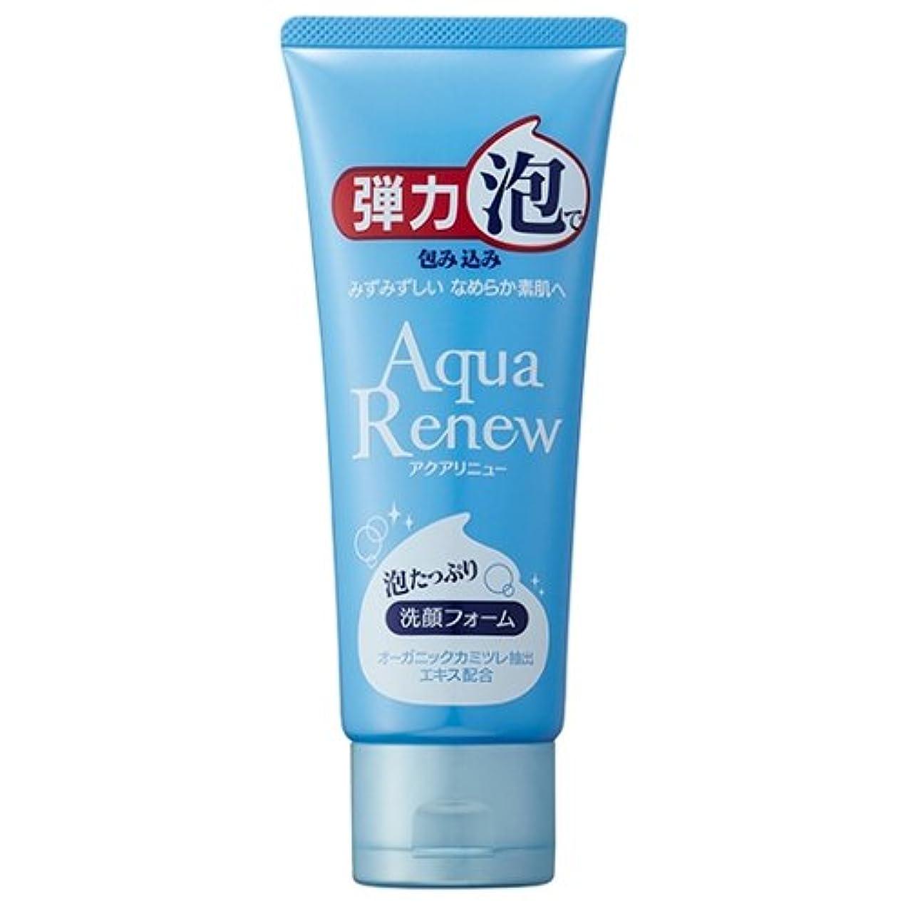 配列お嬢サージアクアリニュー洗顔フォーム 150g
