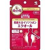 【小林製薬】命の母 発酵大豆イソフラボン エクオール 30粒(お買い得3個セット)