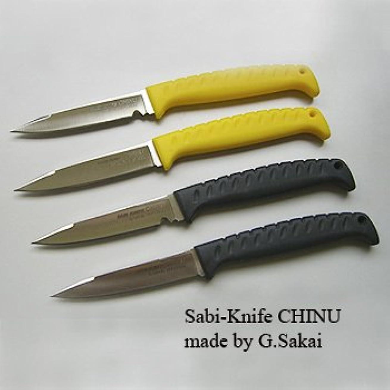 関係ないのヒープ潤滑するG?サカイ サビナイフ「CHINU」チヌ イエロー (直刃)