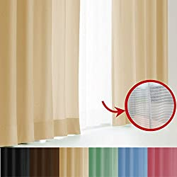 窓美人 エール 遮光性カーテン&UVカットミラーレース 各2枚 幅100×丈178(176)cm ベージュ
