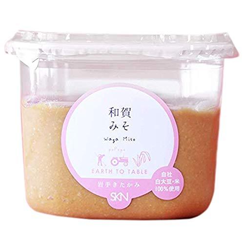 わが味噌セット 700g×3個 せいぶ農産 米麹のたっぷり入った手作り・最高級の天然醸造で天日塩使用の無添加味噌
