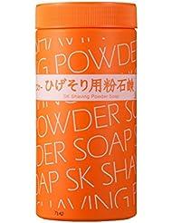 エスケー石鹸 エスケー ひげそり用 粉石鹸 500g シェービングフォーム