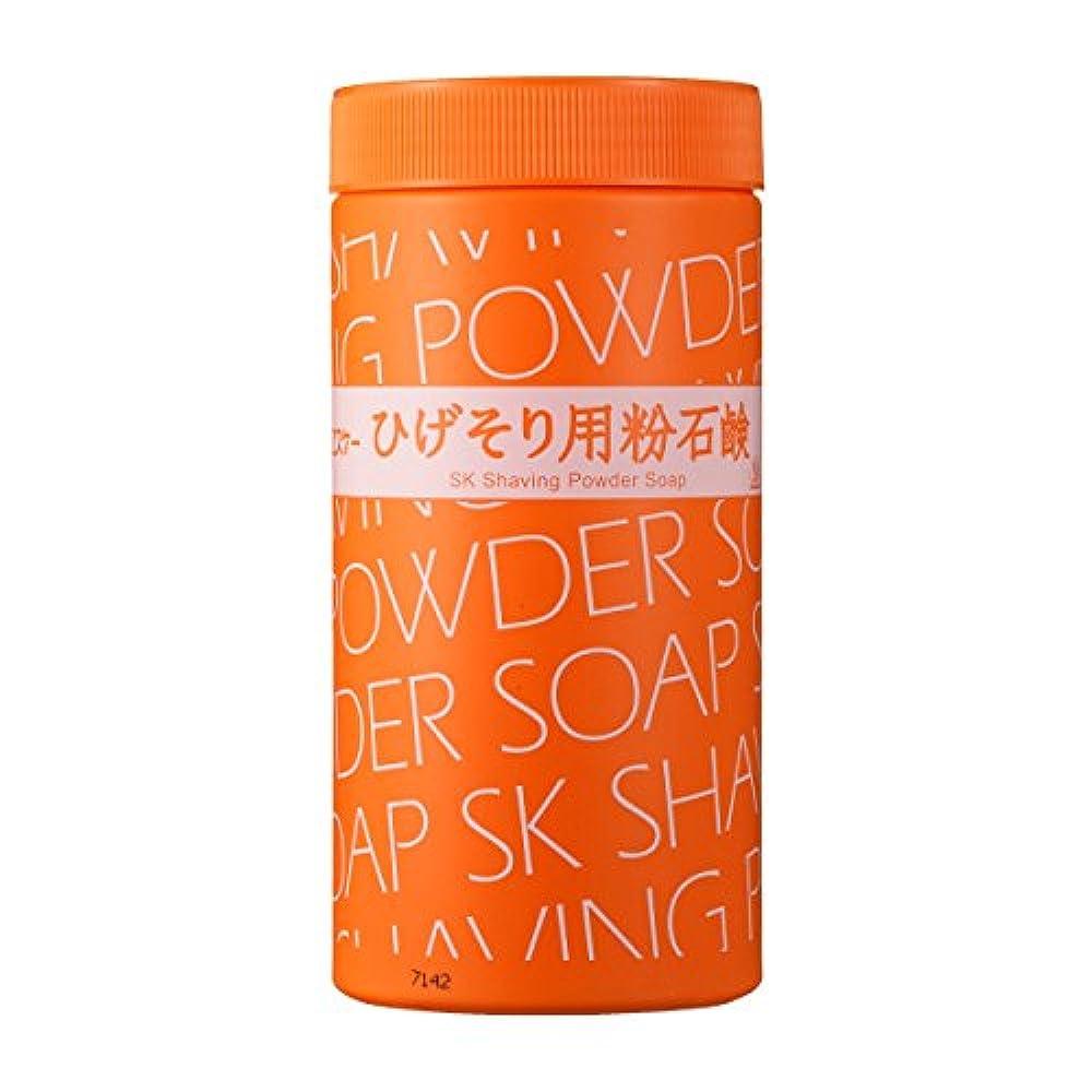 ゴールデン教室アーティキュレーションエスケー石鹸 エスケー ひげそり用 粉石鹸 500g シェービングフォーム