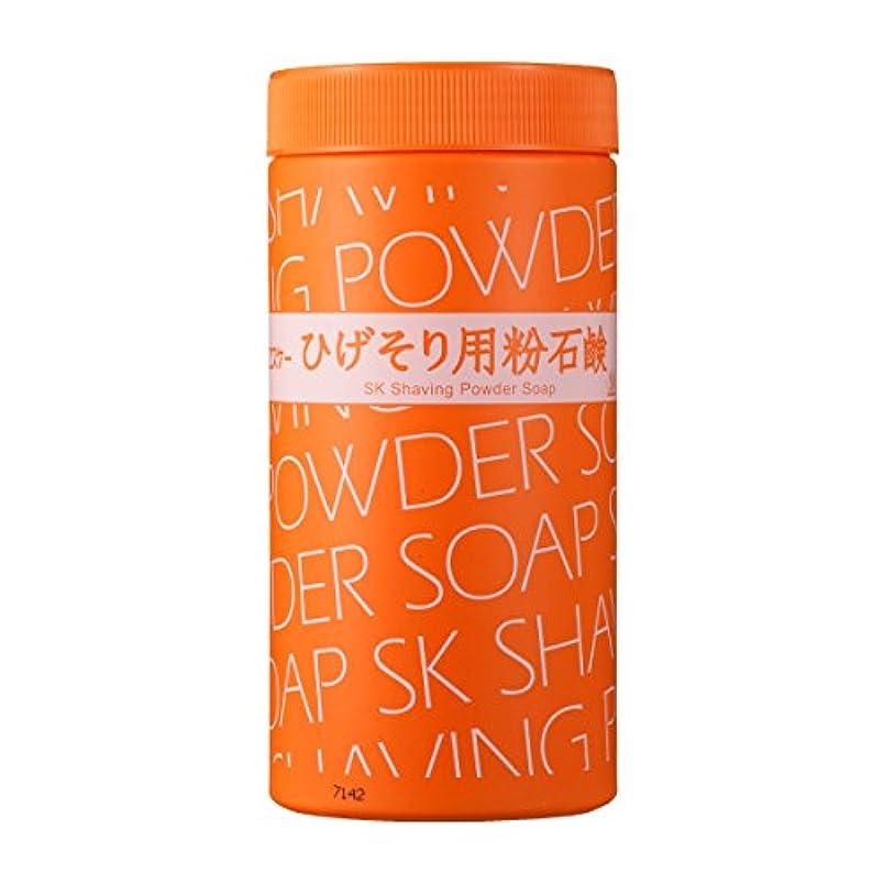 一口良性ハンディキャップエスケー石鹸 エスケー ひげそり用 粉石鹸 500g シェービングフォーム