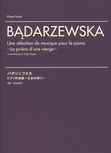 バダジェフスカ ピアノ作品集~乙女の祈り~