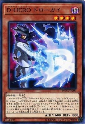 遊戯王カード D-HERO ドローガイ(ノーマル) ダーク・ネオストーム(DANE) | デステニーヒーロー 効果モンスター 闇属性 戦士族 ノーマル