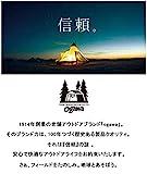 ogawa(オガワ) インフレータブルマット 自動膨張タイプ 3873 画像