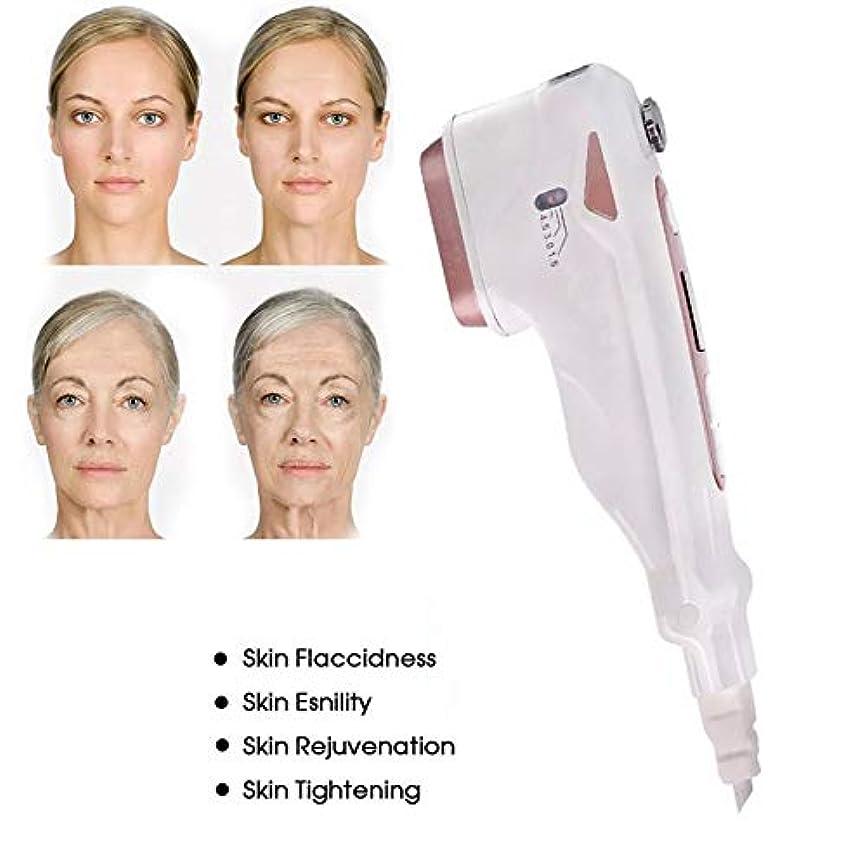ダンプフレッシュカウントアップHIFUの高輝度家の使用皮の若返りのための携帯用顔機械しわの取り外しの反老化の引き締めの持ち上がるスキンケアのためのスキンケア