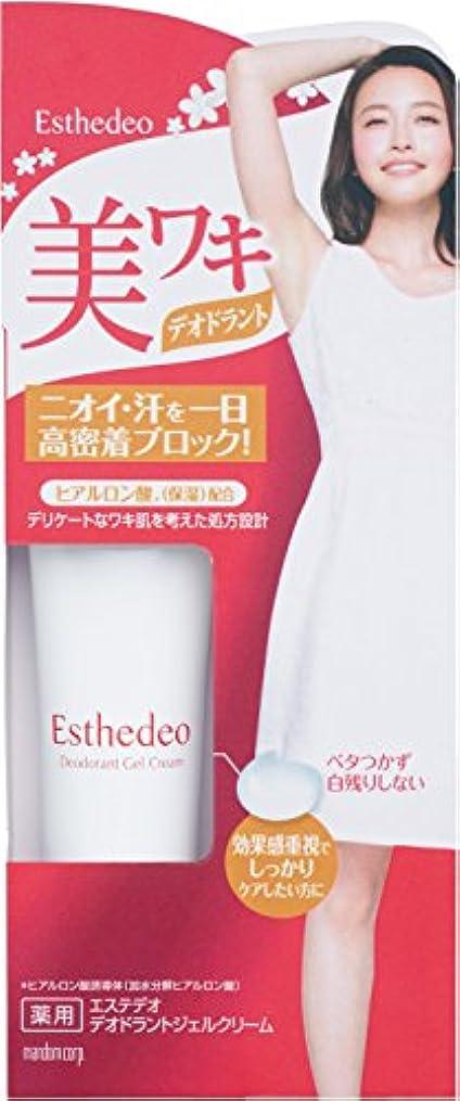 ヒゲ繁栄高潔なマンダム エステデオ デオドラントジェルクリーム 30g (医薬部外品)