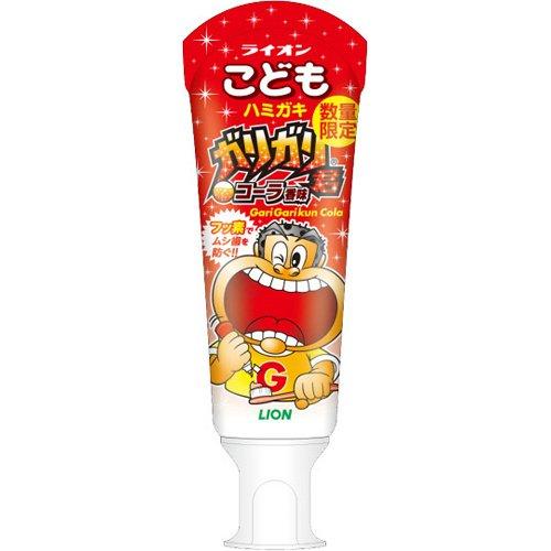 【数量限定】ライオンこどもハミガキ ガリガリ君 コーラ香味 40g