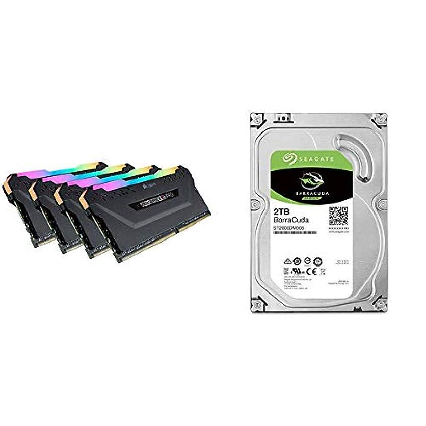 ドール副産物聖人【セット買い】CORSAIR DDR4-2666MHz デスクトップPC用 メモリモジュール VENGEANCE RGB PRO シリーズ 64GB [16GB×4枚] CMW64GX4M4A2666C16 & Seagate BarraCuda 3.5