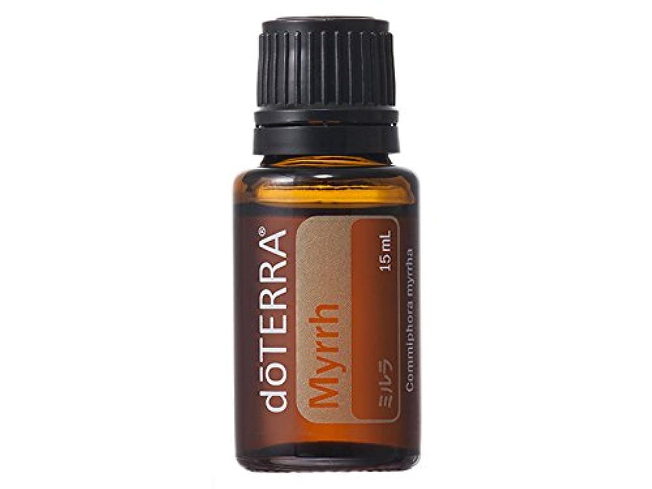 ハブブ青報告書doTERRA ドテラ ミルラ 15 ml アロマオイル エッセンシャルオイル シングルオイル 精油 樹皮系 没薬 もつやく