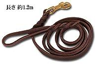 アンダブル(AnW) 犬用 リード 本革 軽量 長さが選べる トレーニング ダークブラウン 茶色 (1.2m)