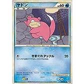 ヤドン ポケモンカードゲーム ハートゴールドコレクション pcHG-17