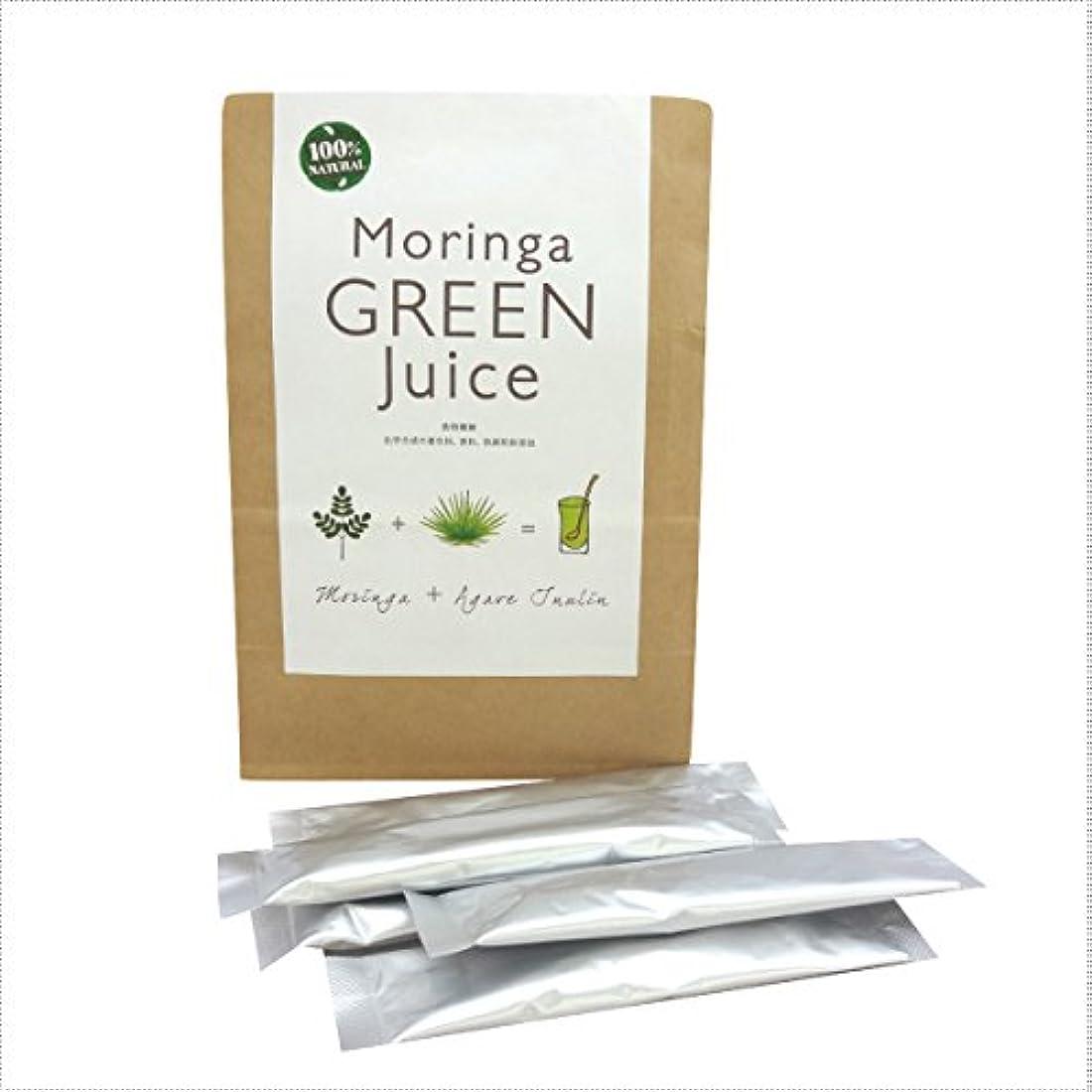 歯痛天文学バインドモリンガグリーンジュース粉末(3g×30包) モリンガ美容青汁 有機アガベイヌリン(水溶性食物繊維)配合
