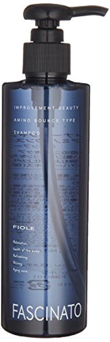 サスペンション活気づける起こりやすいファシナート シャンプー AB -アミノバウンスタイプ- 250ml