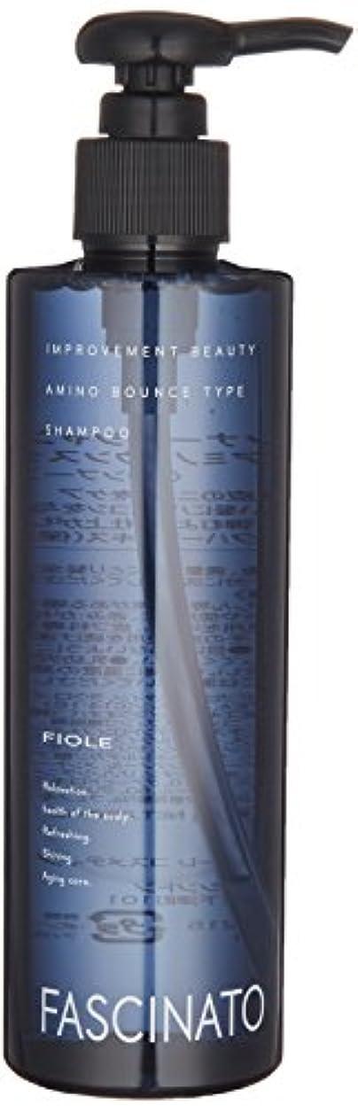 哲学的よろしくヘリコプターファシナート シャンプー AB -アミノバウンスタイプ- 250ml