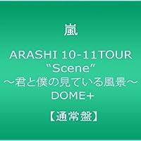 """ARASHI 10-11TOUR""""Scene""""~君と僕の見ている風景~ DOME+ 【通常盤】"""