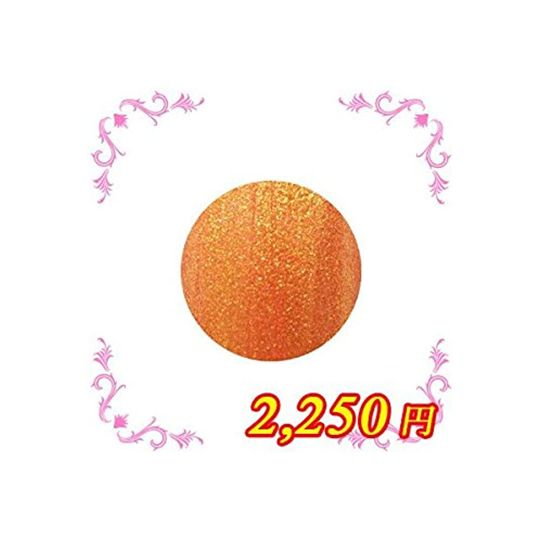 間違いなく価格学ぶアイスジェル カラージェル RG-419 3g