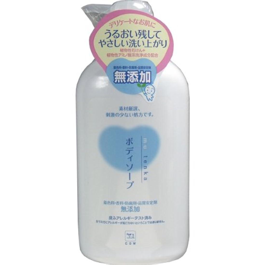 牛乳石鹸共進社 カウブランド 無添加ボディソープ ポンプ 550ml 本体 ×12点セット (4901525929707)