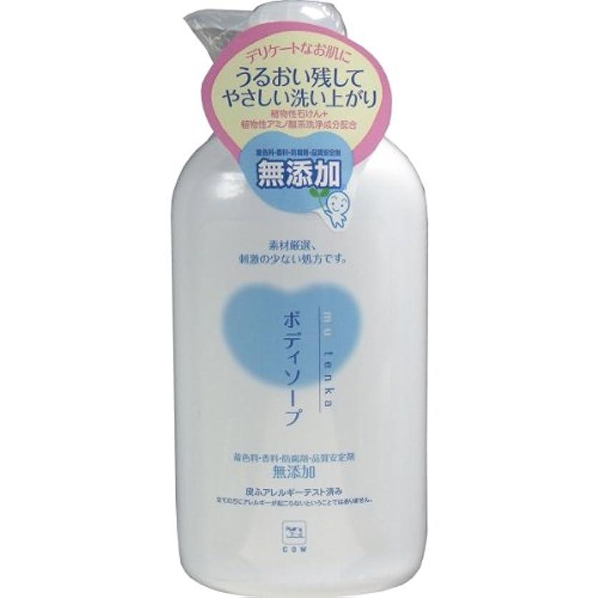 放つ一般代表牛乳石鹸共進社 カウブランド 無添加ボディソープ ポンプ 550ml 本体 ×12点セット (4901525929707)