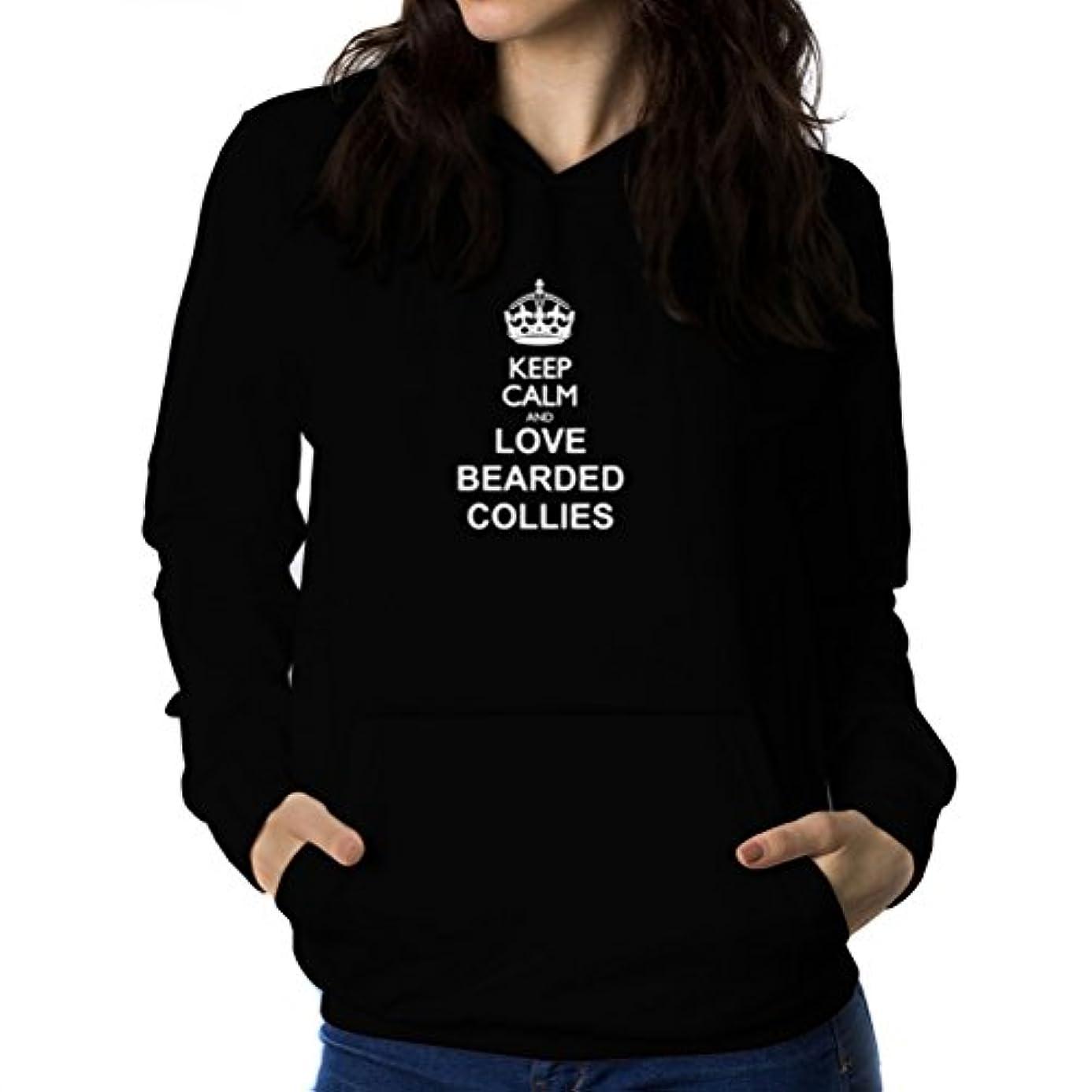 ブロック連結する人工Keep calm and love Bearded Collie 女性 フーディー
