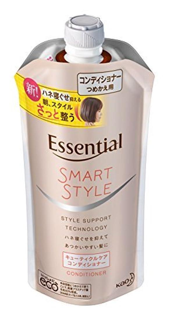 沈黙注入するモジュールエッセンシャル スマートスタイル コンディショナー つめかえ用 Japan
