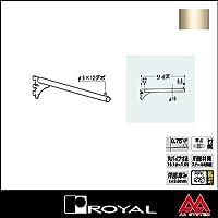 e-kanamono ロイヤル Rフェイスアウトブラケット19φ R-FB-19 200mm Aニッケルサテン
