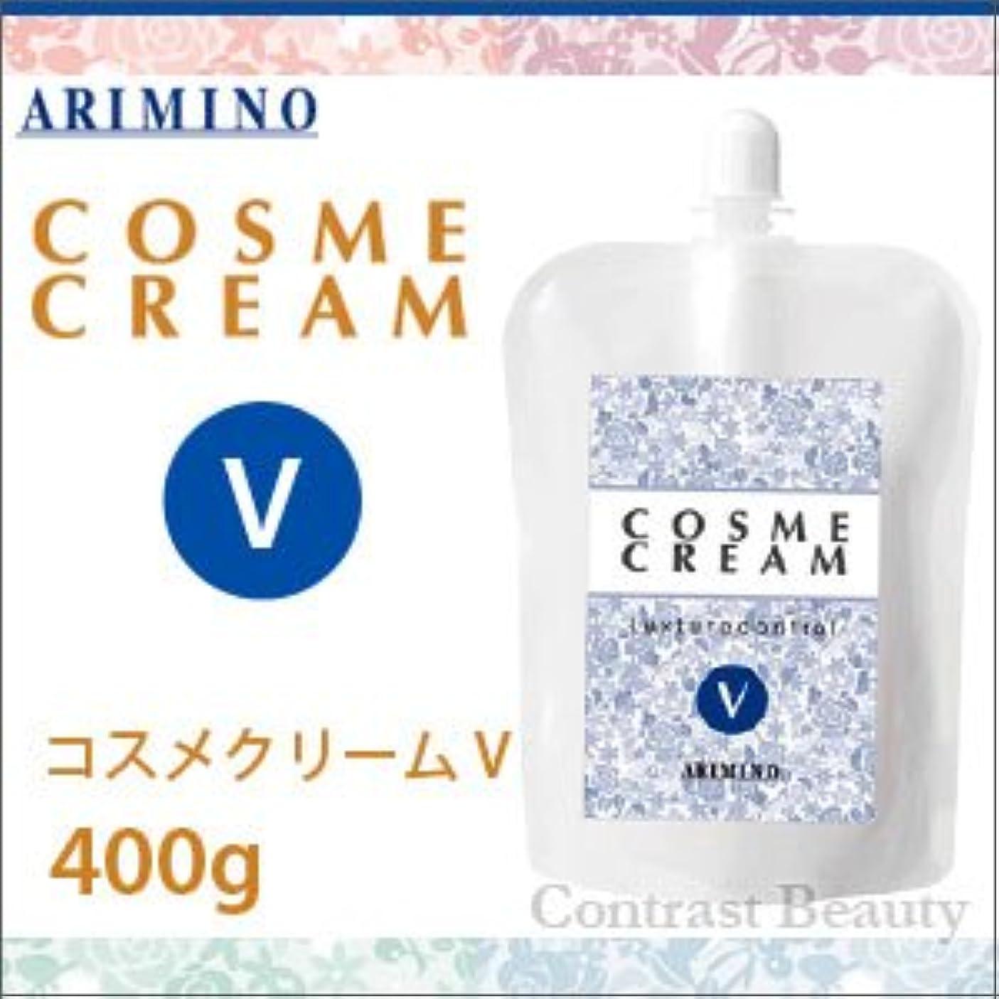 ぴったり憧れ繁栄する【X5個セット】 アリミノ コスメクリーム V 400g