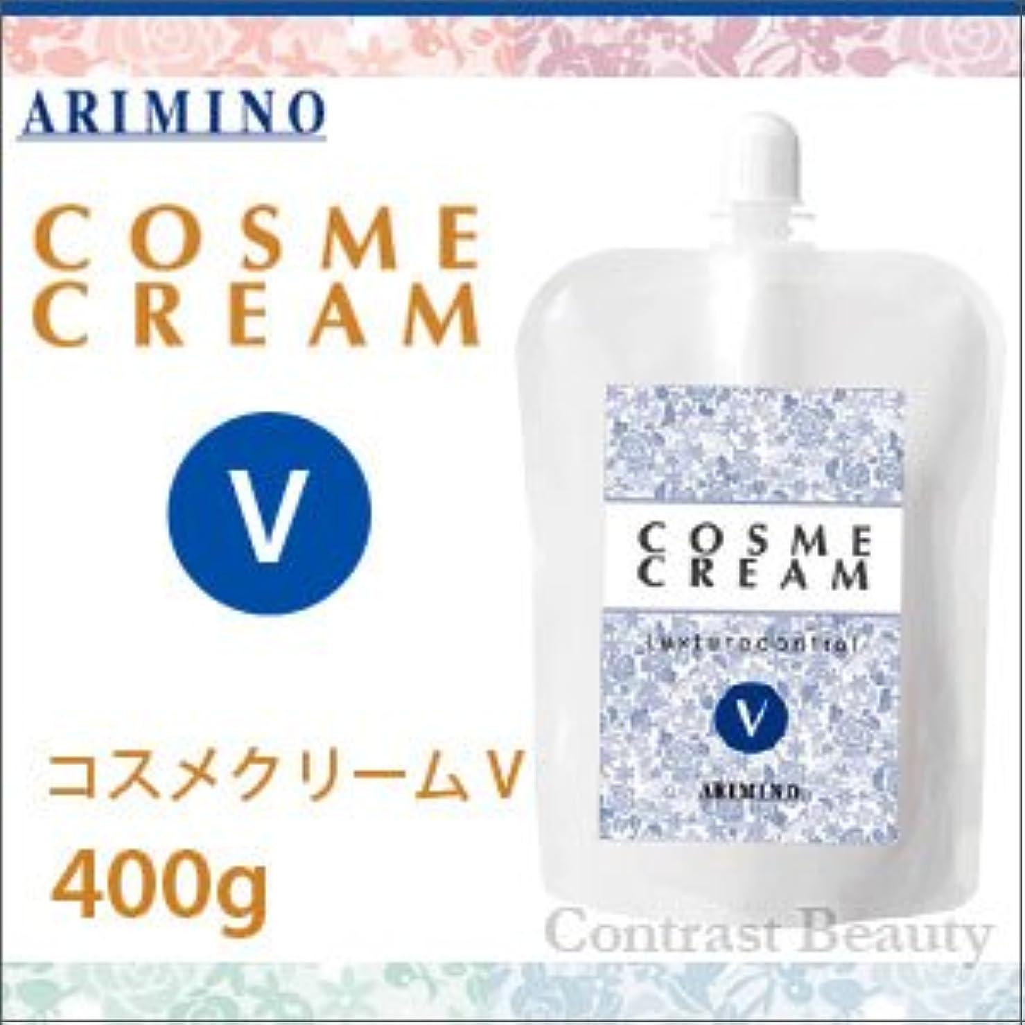 担保寝る落ち着く【X5個セット】 アリミノ コスメクリーム V 400g