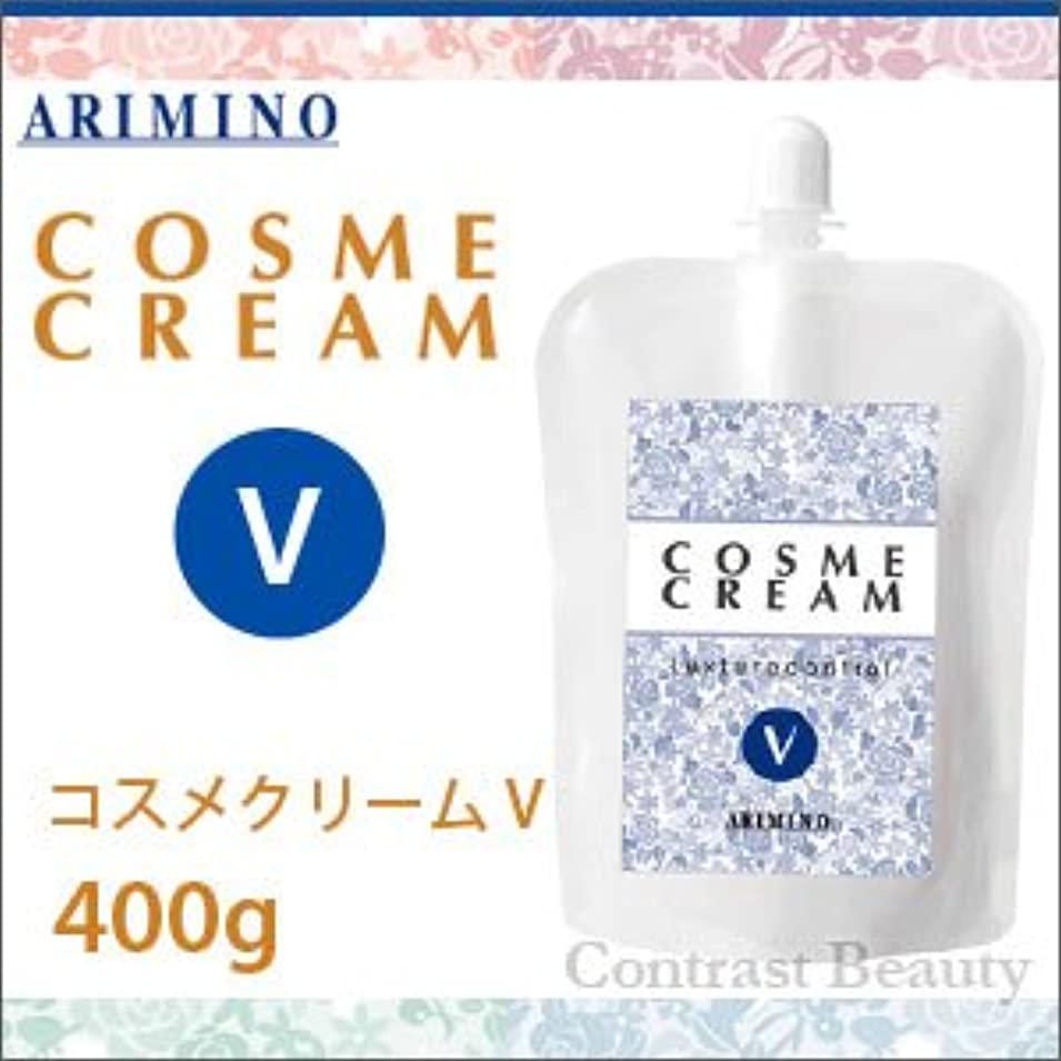 倫理的乗り出すカフェテリア【X5個セット】 アリミノ コスメクリーム V 400g