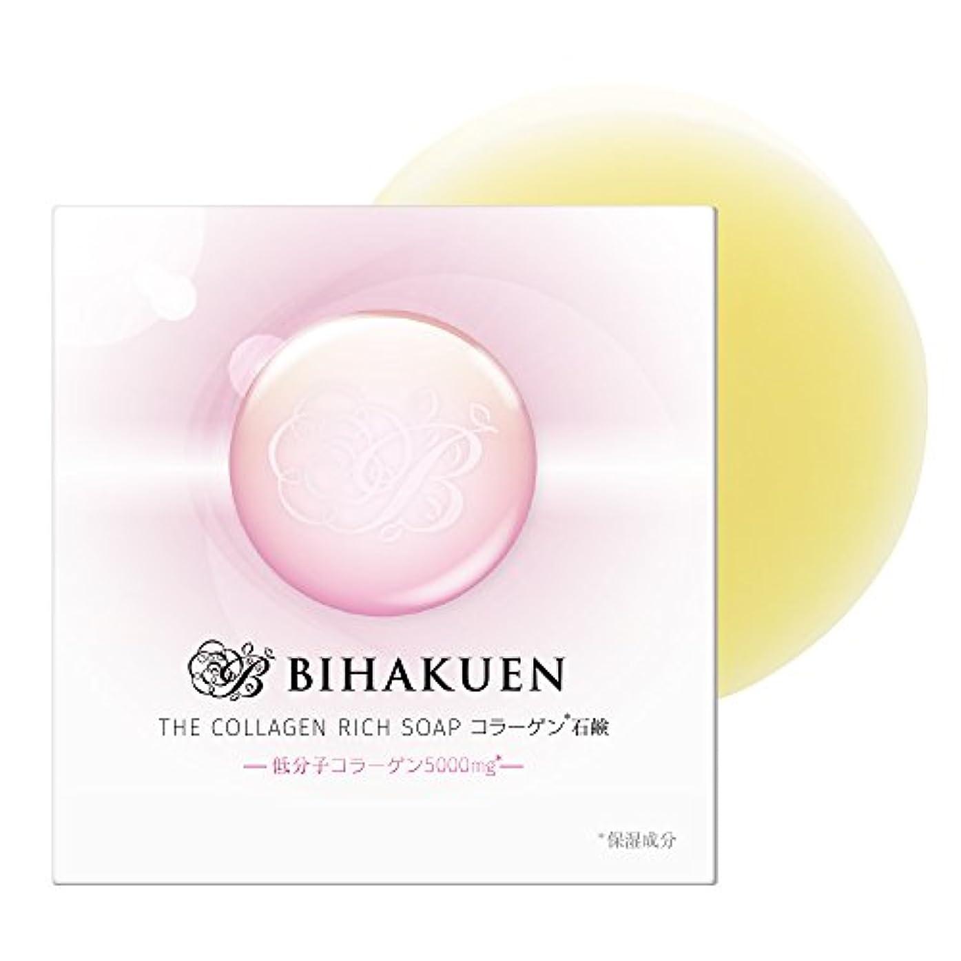 降雨頬骨日付付き(BIHAKUEN)コラーゲン石鹸100g (1個)