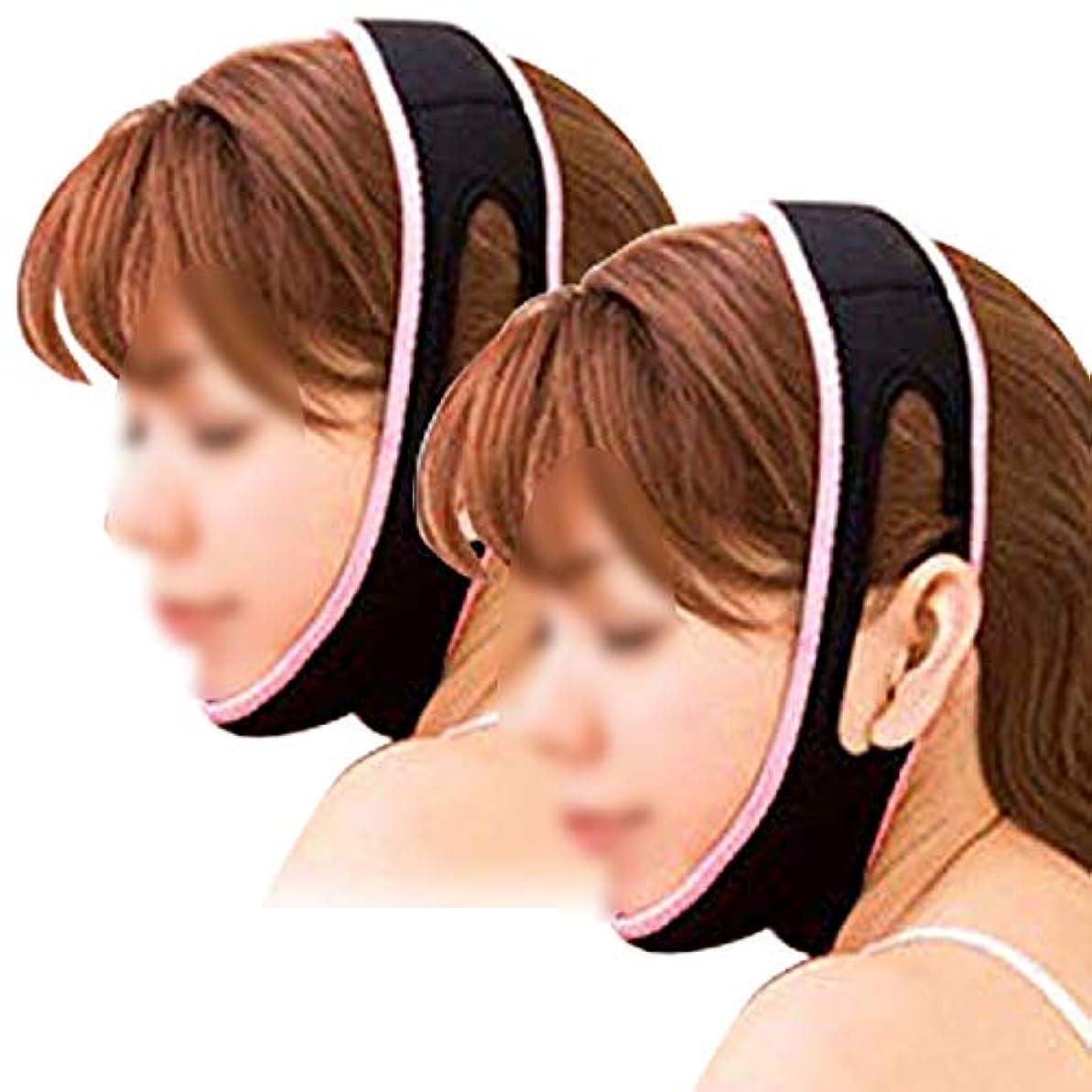 超高層ビルリテラシーの間に2 枚セット 小顔 顔痩せ 最新型 小顔 ベルト リフトアップ ベルト 引き上げ 小顔 マスク