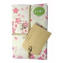 和の便り 手ぬぐい 桜 TE-061/BIN