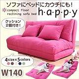 コンパクトフロアリクライニングソファベッド 【happy】ハッピー 幅140cm[ピンク]