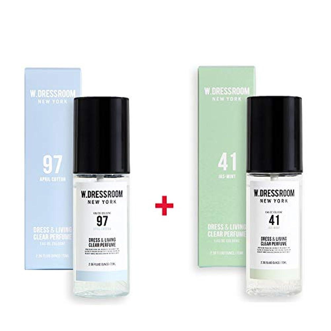 葉巻読みやすさ断言するW.DRESSROOM Dress & Living Clear Perfume 70ml (No 97 April Cotton)+(No 41 Jas-Mint)