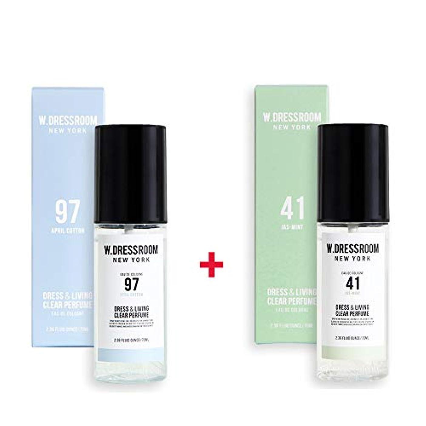 前提インデックス通信するW.DRESSROOM Dress & Living Clear Perfume 70ml (No 97 April Cotton)+(No 41 Jas-Mint)