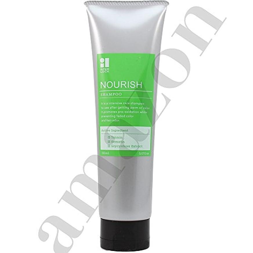 プレート添付収益香栄化学(Model Cosmetics) インターロック ナリッシュS 150ml