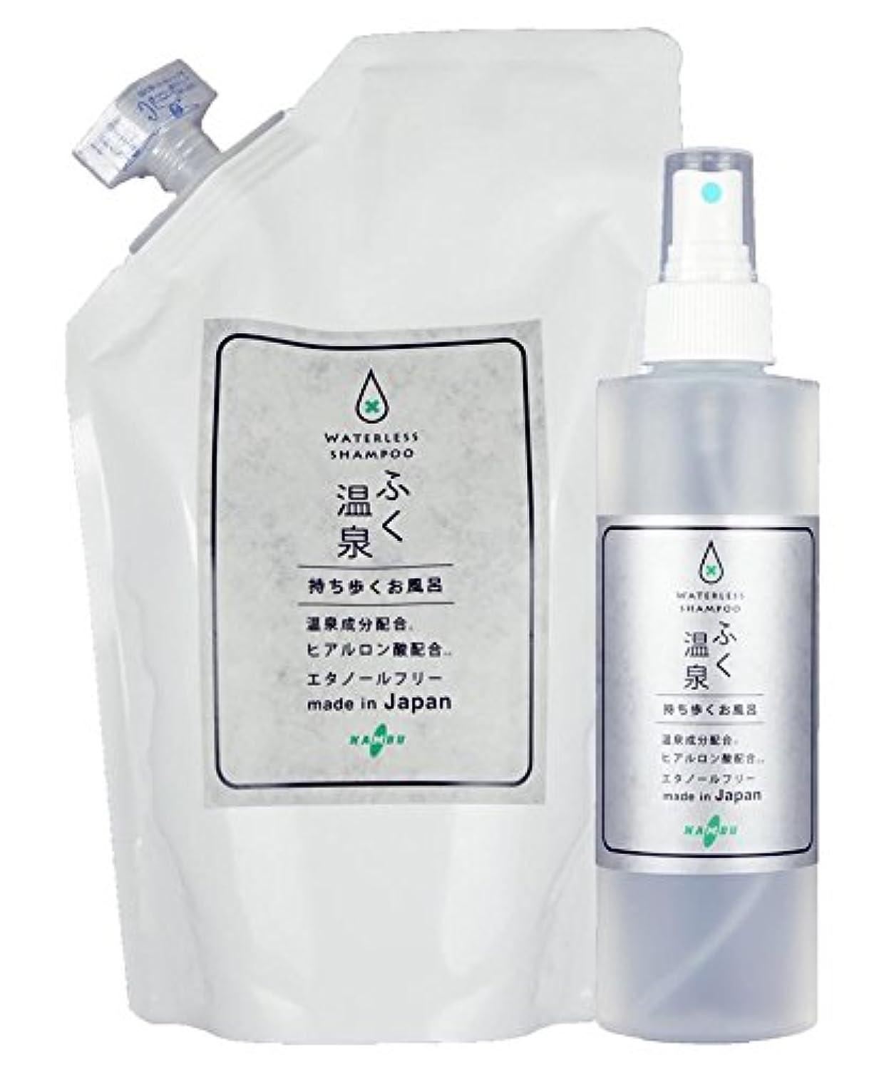 約設定ぼかす重要な役割を果たす、中心的な手段となるふくおんせん 石鹸の香り スターターセット