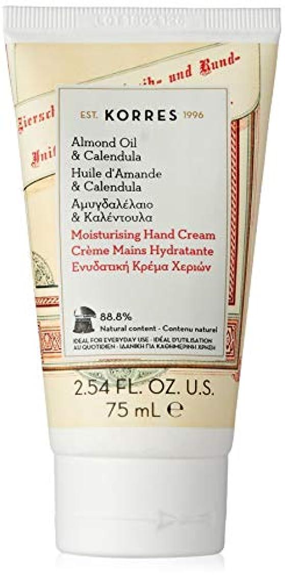 横たわる効果絶妙コレス アーモンドオイル&カレンデュラ ハンド&ネイルクリーム 75mL