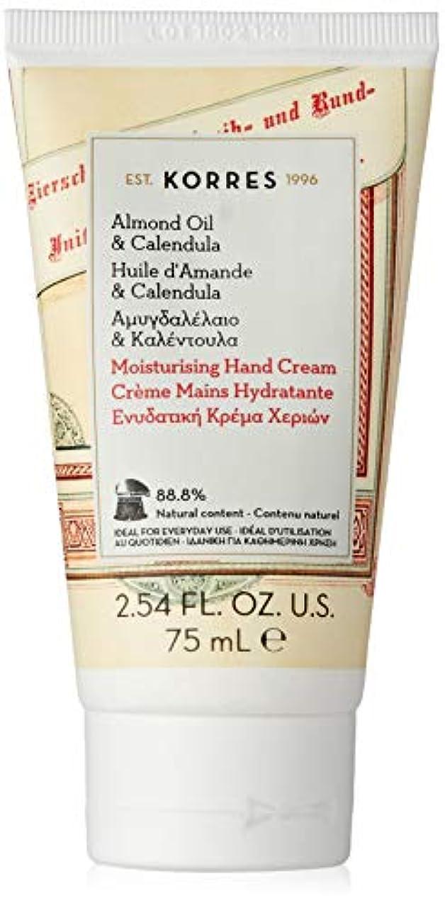 キャンベラトラブルマージコレス アーモンドオイル&カレンデュラ ハンド&ネイルクリーム 75mL