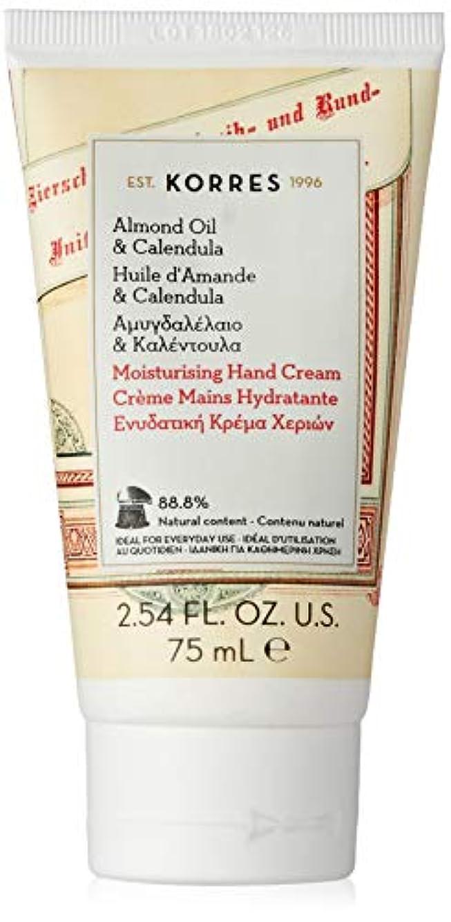 計算可能隠す途方もないコレス アーモンドオイル&カレンデュラ ハンド&ネイルクリーム 75mL