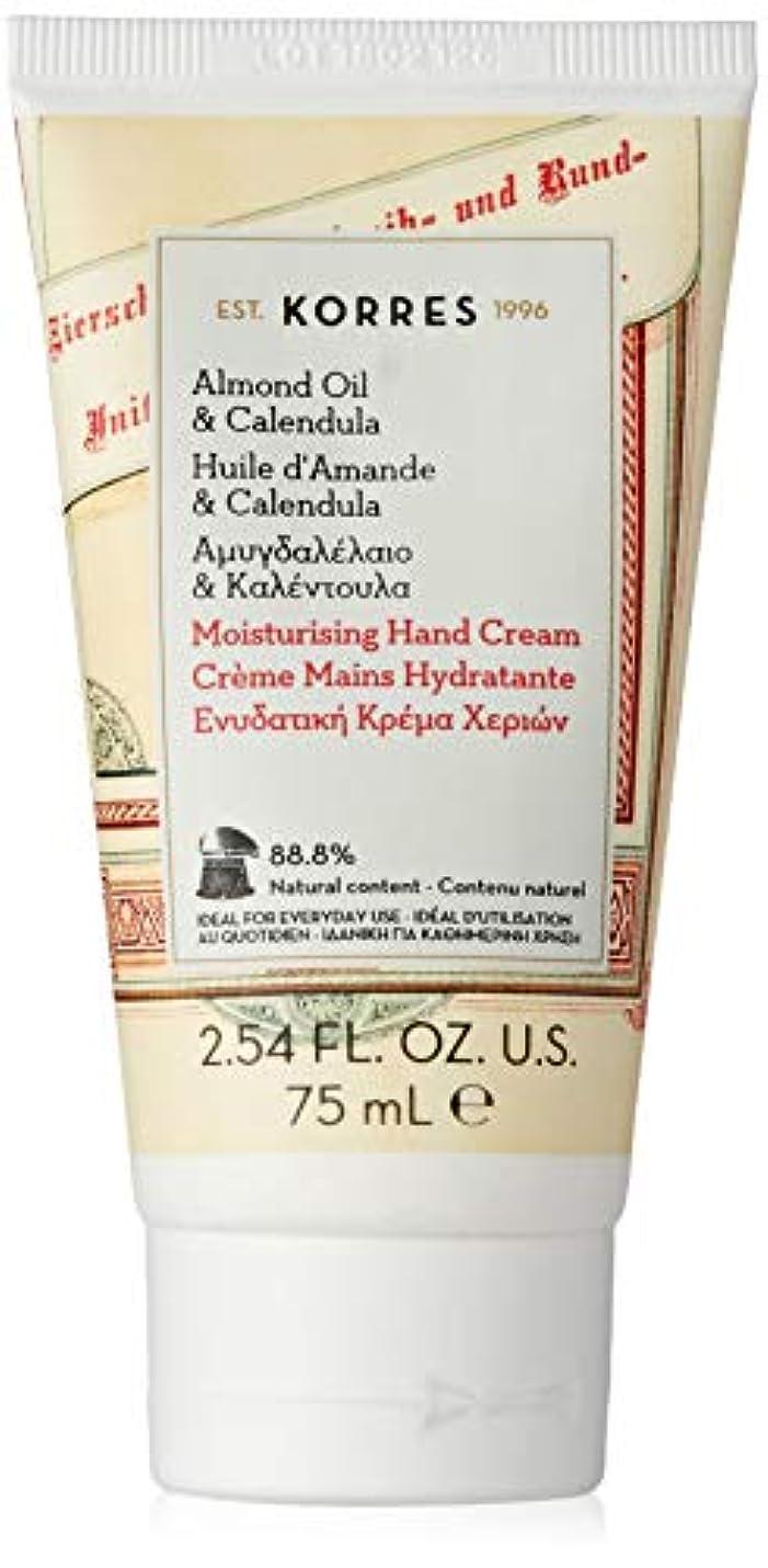 同化テーブル残酷なコレス アーモンドオイル&カレンデュラ ハンド&ネイルクリーム 75mL